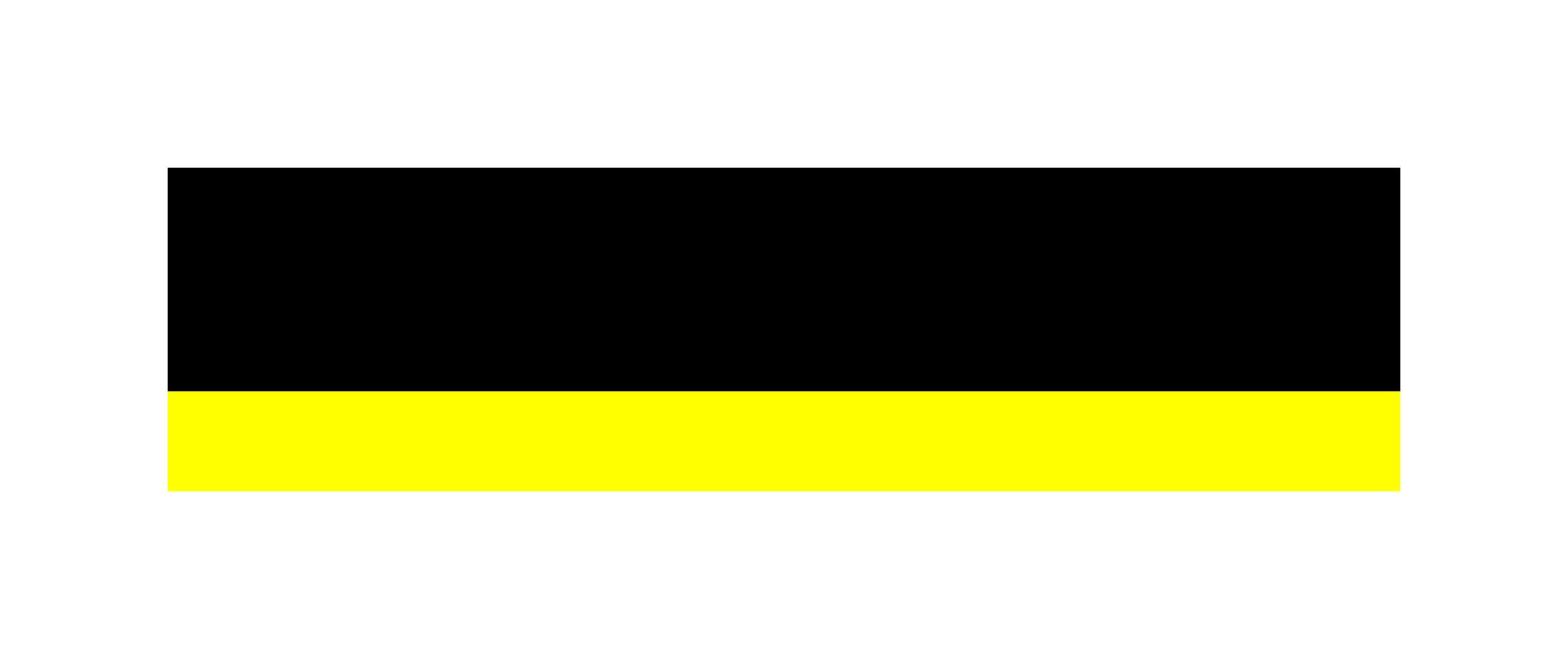 neues Logo der Firma Kärcher